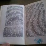 BOŘIL, Josef. Revoluční hnutí v Itálii.