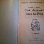 ŠTEIDLER, František. Československé hnutí na Rusi