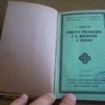 MASARYK, Tomáš Garrigue. Projevy presidenta T.G. Masaryka k vojsku.